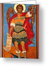 Arch Angel - St Michael Greeting Card by Bill Cannon