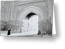 Arch In The Casbah Greeting Card
