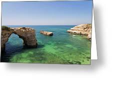 Arch Of Albandeira Beach Greeting Card