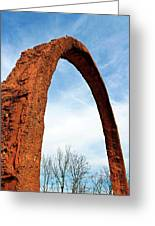 Arch Over Trees Greeting Card