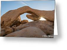 Arch Rock Sunrise Greeting Card