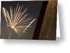 Arch With Fireworks Greeting Card