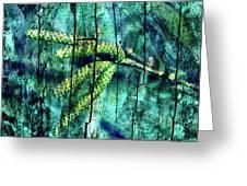 Archaic Blue Dream Greeting Card