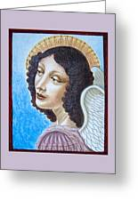 Archangel Contemplating The Holy Child Greeting Card