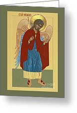 Archangel St Michael 193 Greeting Card