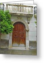 Arched Door Cadiz Greeting Card