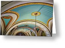 Arches And Curves - Capitol Building - Missouri Greeting Card