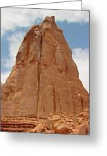 Arches Formation 3 Greeting Card