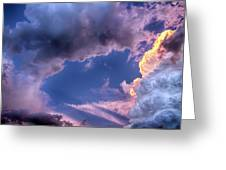 Arches In The Sky Greeting Card