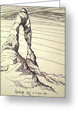 Arches Np Greeting Card