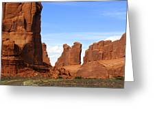 Arches Park 2 Greeting Card