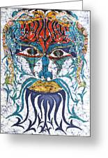 Archetypal Mask Greeting Card