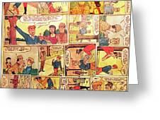 Archie Comics Greeting Card