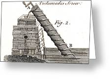 Archimedes Screw, 1769 Greeting Card