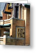 Architectural Detail - 5 Greeting Card