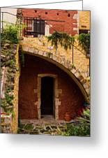 Architectural Details In Chania Greeting Card