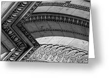 Architectural Details Of The Arc Greeting Card