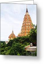 architecture at Wat Tham Sua Greeting Card
