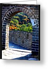 Archway To Great Wall Greeting Card