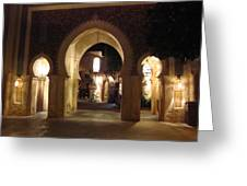 Archways At Night Greeting Card