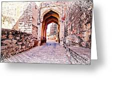 Archways Ornate Palace Mehrangarh Fort India Rajasthan 1a Greeting Card