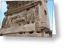 Arco Di Tito Relief Greeting Card
