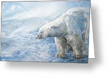 Arctic Sovereign Greeting Card