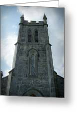 Ardcroney Church County Clare Ireland Greeting Card