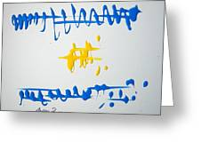Argentina's Flag Greeting Card
