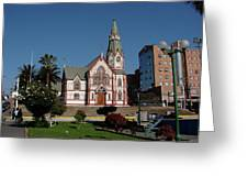 Arica Chile Church Greeting Card