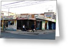 Arica Chile Street Corner Greeting Card