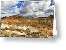 Arizona Cliffs Greeting Card