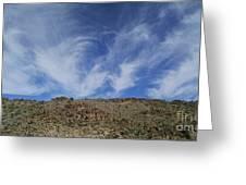 Arizona Foothill Sky Greeting Card
