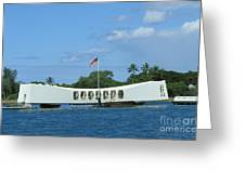Arizona Memorial Greeting Card