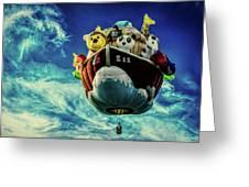 Arky  Noah's Ark Greeting Card