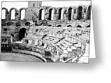 Arles Amphitheater A Roman Arena In Arles - France - C 1929 Greeting Card