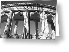Arlington Amphitheater From The Outside -- 2 Greeting Card