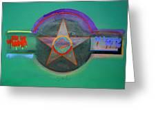 Arlington Green Greeting Card