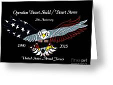 Armed Forces Desert Storm Greeting Card