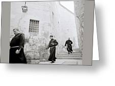 Armenian Quarter Jerusalem Greeting Card