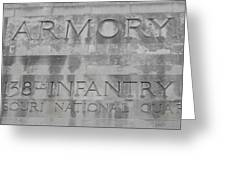 Armory Signage Greeting Card