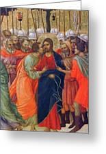 Arrest Of Christ Fragment 1311 Greeting Card