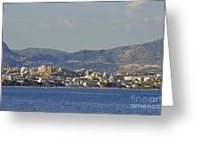 Arriving To Split Greeting Card