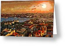 Art Beautiful Views Exist Fragmented Greeting Card