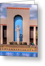 Art Deco Of Texas State Fairgrounds Greeting Card
