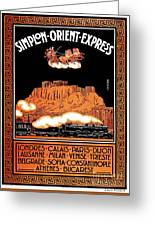 Art Deco Orient Express Advertising Athens Greeting Card