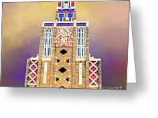 Art Deco Public Market Tower Greeting Card