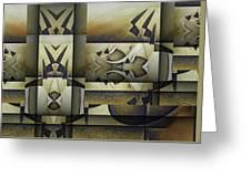 Art From The Klingon Homeworld Greeting Card