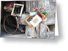 Art Gallery Bike Greeting Card
