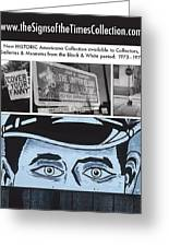 Art In America Ad Greeting Card by Signs Signs of the Times Collection